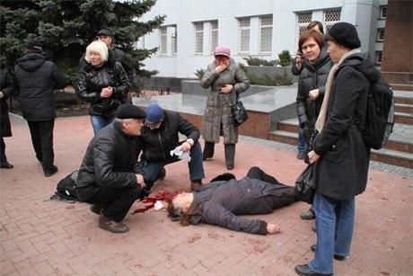 Убийство женщины возле СБУ в Хмельницком