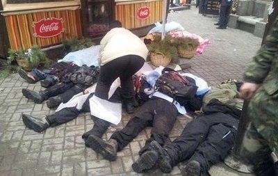 Жертвы Януковича